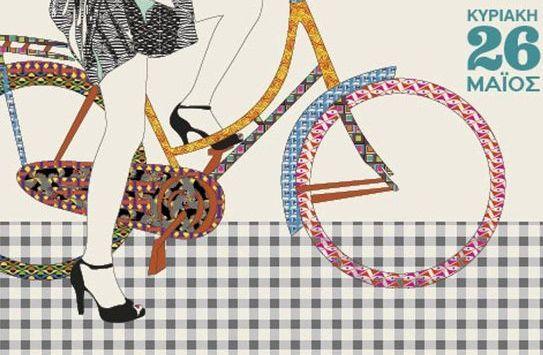 athens_skirt_bike_824x551_543x355$